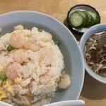 中華飯店 康楽 - 料理写真:海老やきめし ¥950