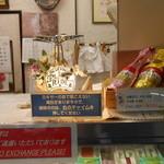 ボンメール洋菓子店 - すみませーんでは聞こえない ベル押しましょう