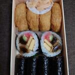 神田志乃多寿司 - 10番