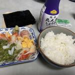 お惣菜屋 と文字 - 2021年9月。カンタン手巻き寿司。