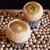 リストランテ カルド - 料理写真:アミューズ(アミプリ)