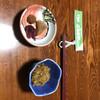 旬の味 ごろさや - 料理写真: