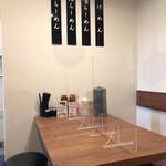 Ramenfukunoya - 店内はカウンターとテーブル席。間仕切り有り