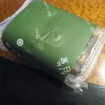 15799361 - みたらし団子(10本650円)