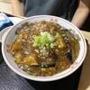 つぼ半 - 料理写真:マーボー茄子丼(夏季限定)