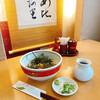 城山東家 - 料理写真:無量寿
