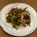 CHINA TABLE 花木蘭 - 特製黒酢の酢豚セット