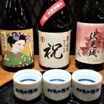 吟醸酒房 油長 - きき酒(当店限定酒)