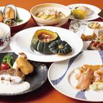 中国料理 南園 - 料理写真:2021年10月萬聖燈