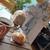 おいしい学校 パン工房 - 料理写真:珈琲&ハムとチーズのパン&くるみの食パン~☆