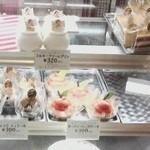 fujiyaresutoran - 美味しいケーキたち