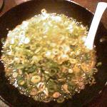 麺屋 功烈 - 塩ラーメン