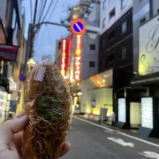 みつわベーカリー - 料理写真: