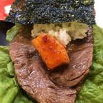Akasakaraimon - 更にご飯と韓国海苔をトッピング
