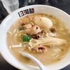 13湯麺 - 料理写真:ホルモンラーメン