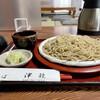 Tsugaru - 料理写真:
