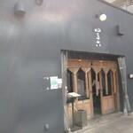 四五六 - 四五六さんと伍楽さんはイタリアンで有名なマザーズの系列店です。 マザーズはオシャレ&美味しいお店として、 どこもハズレはないですね♪(о´∀`о)
