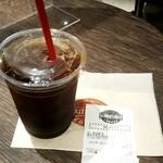 シアトルズ ベスト コーヒー -