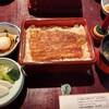 野田岩 - 料理写真:鰻重 梅