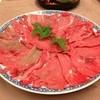 つばきの旅館 - 料理写真:しゃぶしゃぶ肉。この肉を見てどう思いますか?