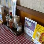 レストランカリーノ - 座った席