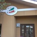 レストランカリーノ - 正面入口