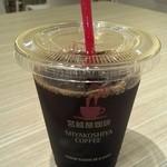 15807846 - アイスコーヒー