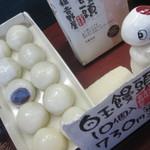 15807934 - 白玉饅頭 10個入 780円。ディスプレイの写真です