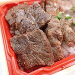 marususeinikutenchokueiyakinikusuginokura - ぜいたく弁当 ※国産牛上ハラミのアップ(焼肉すぎ乃くら・持ち帰り専門店 肉のこまど)