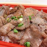 marususeinikutenchokueiyakinikusuginokura - ぜいたく弁当 ※塩タンのアップ(焼肉すぎ乃くら・持ち帰り専門店 肉のこまど)