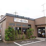 marususeinikutenchokueiyakinikusuginokura - マルス精肉店直営 焼肉すぎ乃くら 七宝店(建物外観)