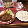 レストラン ヒロ - 料理写真: