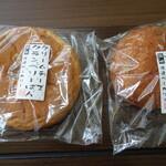渡邊ベーカリー - チーズとカレー