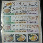 仲仙道茶屋一二三 -