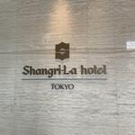 158090086 - ホテル入り口