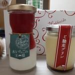 サンタクリーム - 料理写真:木いちごの王様540円、ご馳走プリンプレミアム430円