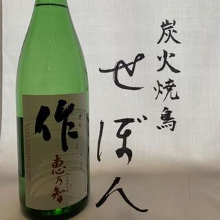 季節の【日本酒】も楽しめます♪半合440円✨