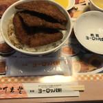 敦賀ヨーロッパ軒 - 料理写真: