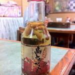 三笠 久米店 - 島とうがらし