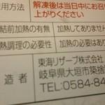 15810962 - 2012.12 なぜか大垣の工場で作られています:爆