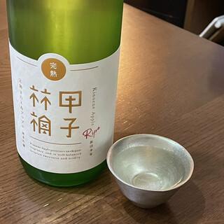 酒々井まがり家 - ドリンク写真:甲子林檎