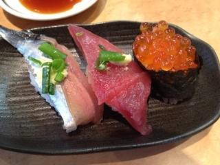 廻り寿司 丸寿司 小針店 - ランチ得々セット