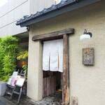 158115042 - 外観(入口)
