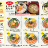 魚七鮮魚店 - 料理写真:夜丼メニュー