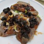普天河 - 新メニュー、牛肉の醤油煮の激辛(お試し版)