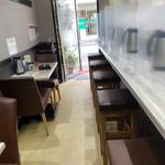 麺屋 天神 - 店内