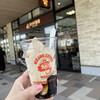 ミカドコーヒー - ドリンク写真: