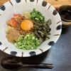 麺匠 くすがみ - 料理写真:くすがみ流台湾まぜそば(右上はお冷です)