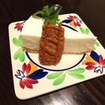 きっさこ - レアチーズケーキ430円