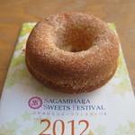 小川フェニックス - 料理写真:さがみきなっこドーナツ180円